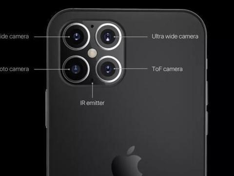 苹果召开内部发布会,iPhone 要凉了……