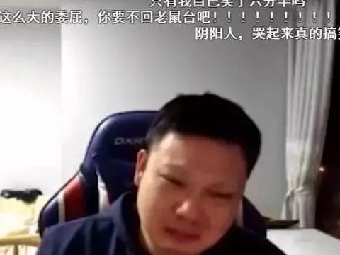李老八登陆微博热搜迎来最终进展!泄露隐私者已被严肃处理!