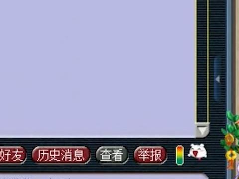 老王小号扮猪吃老虎进平民副本,143魔方寸出手,落雷直接爆1万