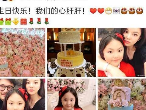 李湘王岳伦为9岁女儿王诗龄举办豪华生日趴,堪比婚礼现场!