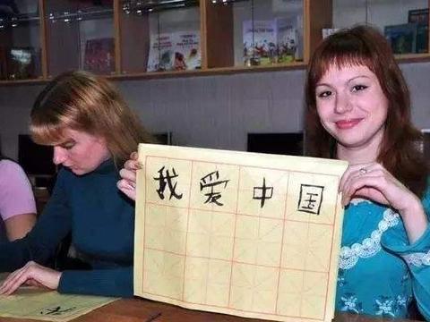 首个将中文纳入高考的国家,外国学生:太难了