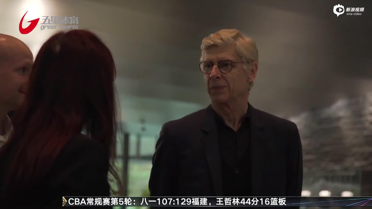 视频-再就业!温格出任国际足联世界发展主管