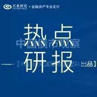 【固收】中国债市观察第345期—地方债传言,债市再震荡
