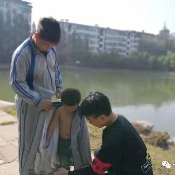 了不起!樟树这两位好少年勇救落水儿童