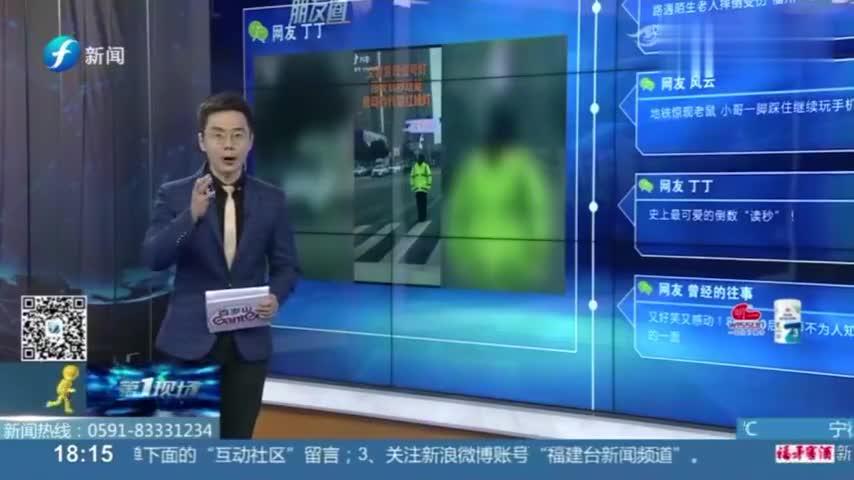 萌萌哒!发现信号灯读秒功能故障,可爱交警这样做代替红绿灯!