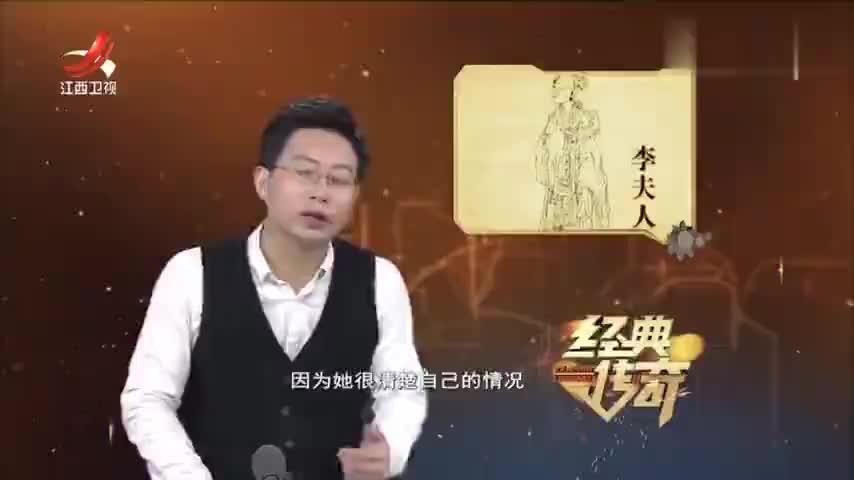 经典传奇:刘贺被选为皇帝,竟是沾了奶奶的光,他或许并不荒唐