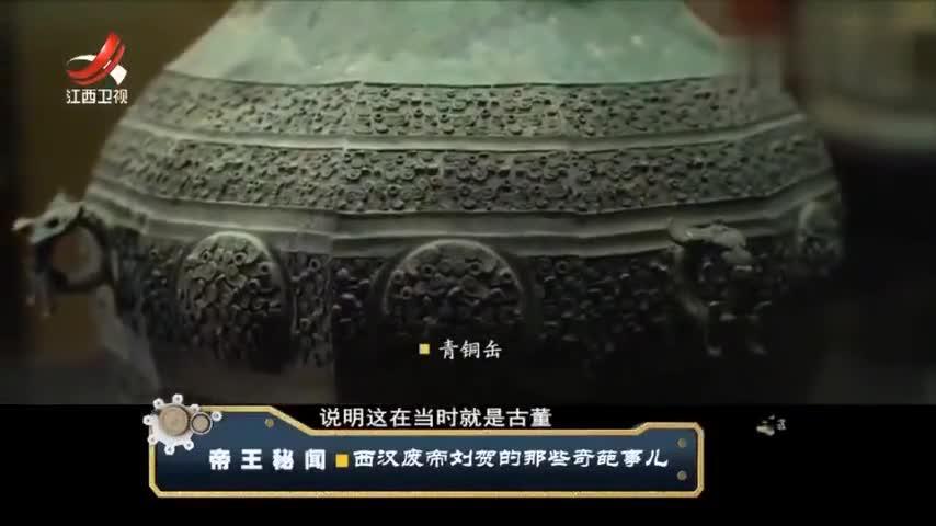 经典传奇:朝堂涮火锅纵情声色,汉废帝做的奇葩事让霍光废了他