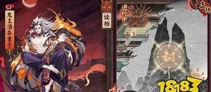 阴阳师平安奇谭大江山之战番外怎么打 番外打法攻略