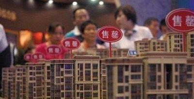 """楼市""""弃房断供"""", 银行陷入两难境地, 都是高房价惹的祸"""