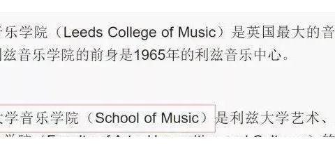 蔡徐坤英国利兹大学进修,穿搭儒雅时尚,还很符合进修生的新身份
