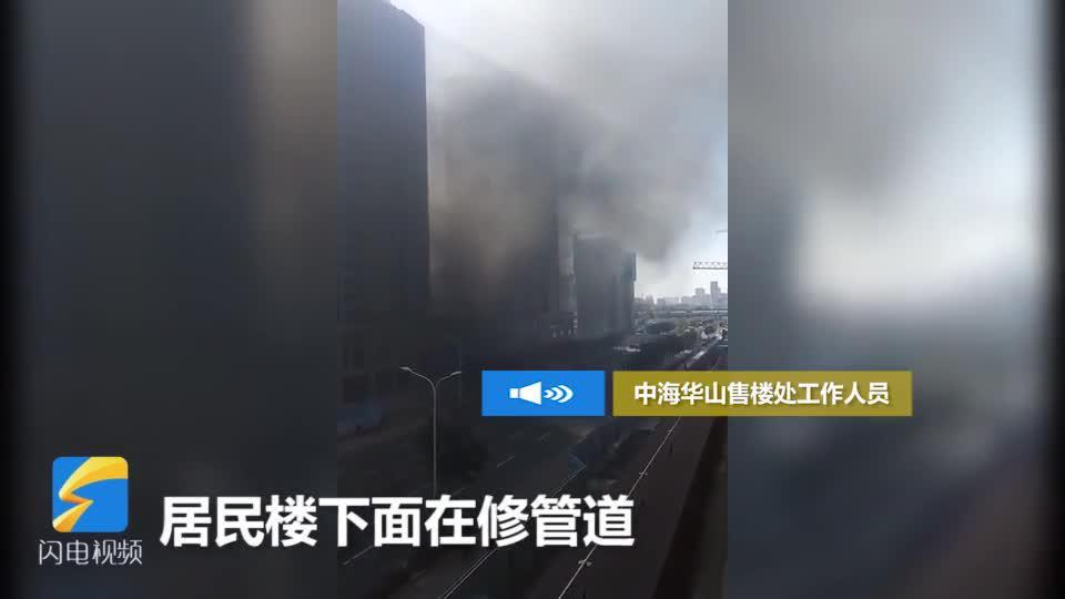 突发!济南华山片区一临时房屋着火 现场浓烟滚滚无人员伤亡
