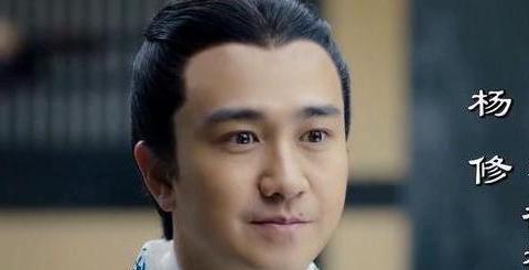 """杨修之死的真实原因分析,就算没有""""鸡肋""""事件,曹操也会杀他"""