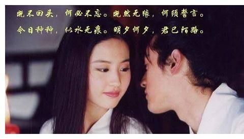 32岁的刘亦菲家世被公开,至今不结婚情有可原,难怪宋承宪会离开