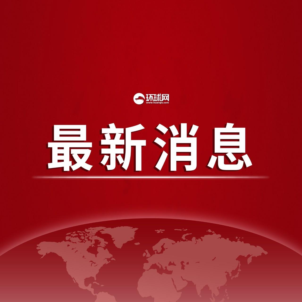 北京卫健委通报鼠疫患者情况。
