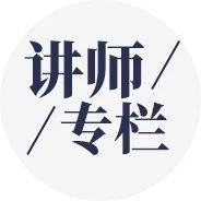 【讲师专栏】慕青老师:定投半年,大盘一直在3000点震荡,还要不要继续定投?