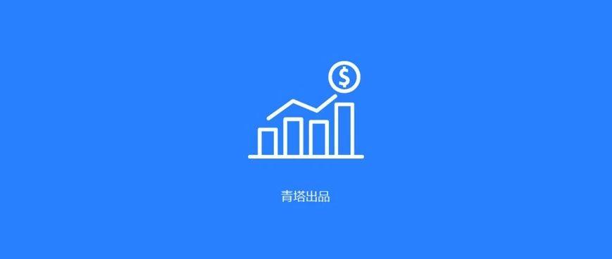 深圳将再增一所研究型大学,计划2021年9月开学