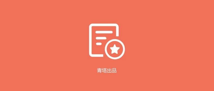 中国工程院院士瞿金平受聘华中科技大学双聘院士