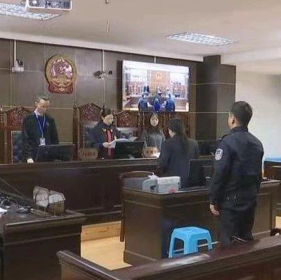 贵州第一例!销售假冒伪劣农药,被判刑一年罚二十万