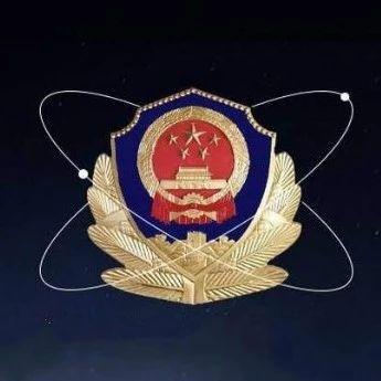 紫光软件5273万中标内蒙古公安厅警务云平台