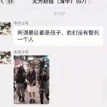 """说""""暴徒都是孩子没整死人""""的南昌航空大学教师,被严肃处理。"""