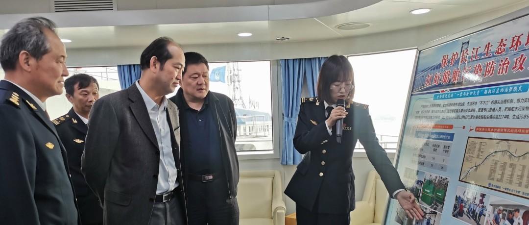 """交通运输部专题调研长江江苏段""""一零两全四免费""""实施情况"""