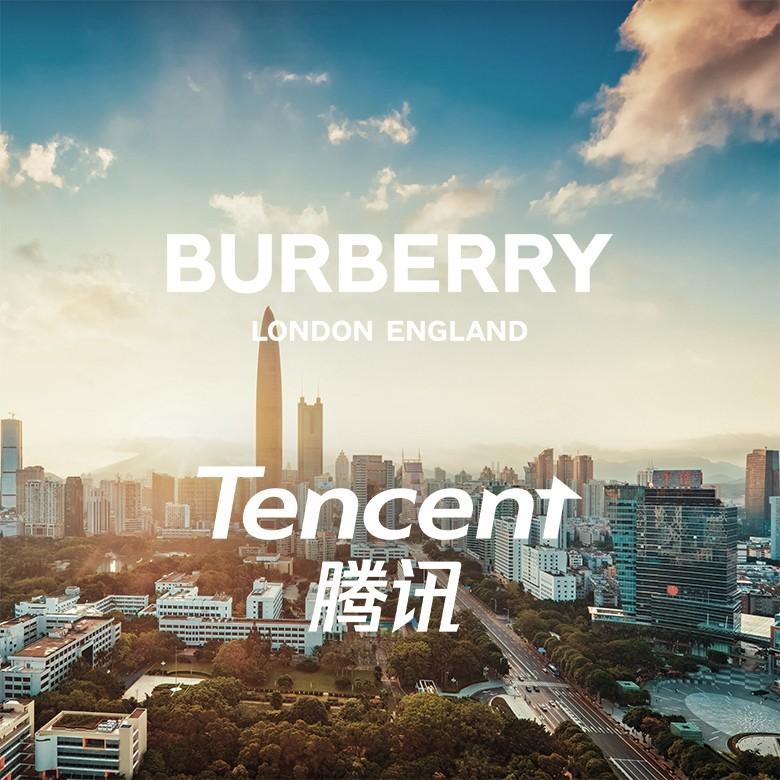 博柏利与腾讯就开拓中国社交零售市场达成独家合作关系