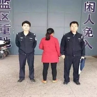 太奇葩!赣州一女子因贪吃猪肉进了拘留所