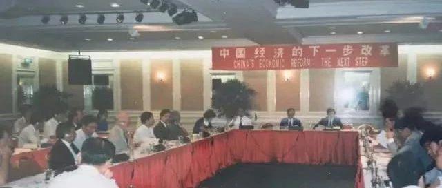 1994年京伦会议回顾:朱镕基曾会见参会的外方代表