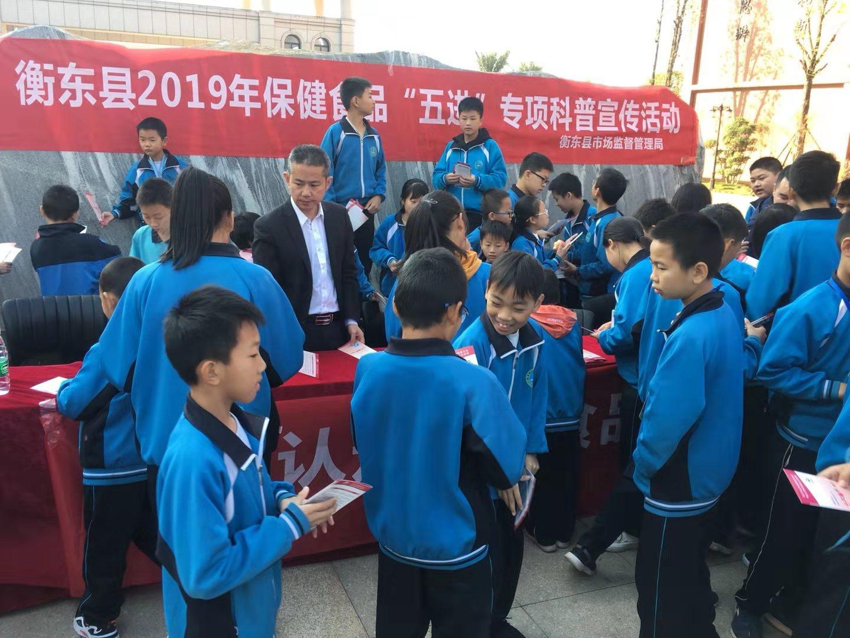"""衡东县市场监督管理局积极推进食品安全""""护老行动""""工作"""