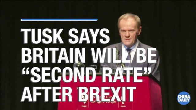 视频-欧盟领导人喊话英国民众:脱欧后英国将沦为二流角色