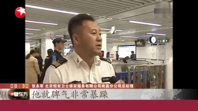 基本常识都不知道?南昌一男子暴力拒检破坏设备,行政拘留20天