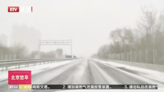 大片雪花从天而降!吉林长春迎来这个冬天首次降雪