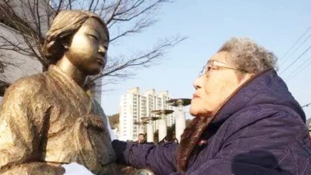 """等了3年!韩国""""慰安妇""""告日本政府案首次庭审日方无一人出庭"""