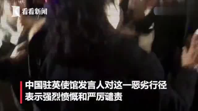 视频!香港律政司司长伦敦遭数十名暴徒包围袭击,林郑月娥很愤怒