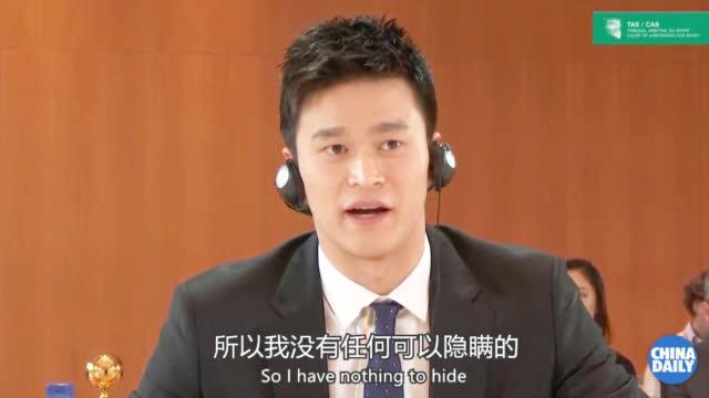 视频 孙杨谈接受兴奋剂检查次数:多到自己都记不清楚了