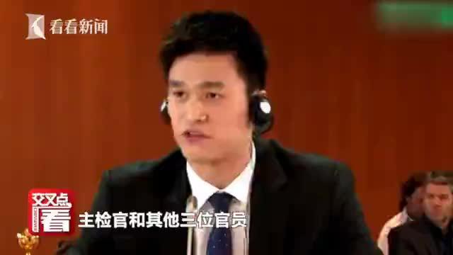 听证会上孙杨为自己辩护:主检官和其他三位官员显得非常不专业!