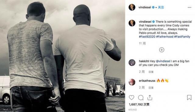 《速度与激情9》剧组正在让保罗·沃克的角色布莱恩重返影片