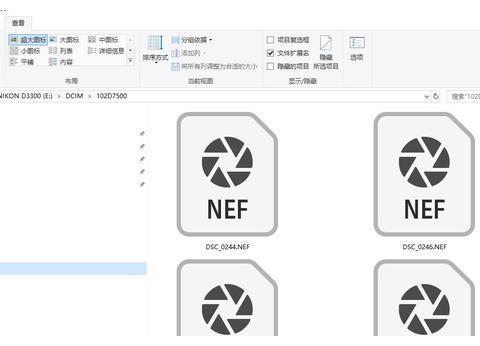一招让NEF在WIN10显示文件缩略图,筛选图片方便多了