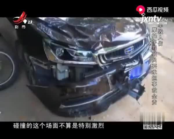 法治在线1:摩托车与桥车相撞,摩托车要承担事故全责