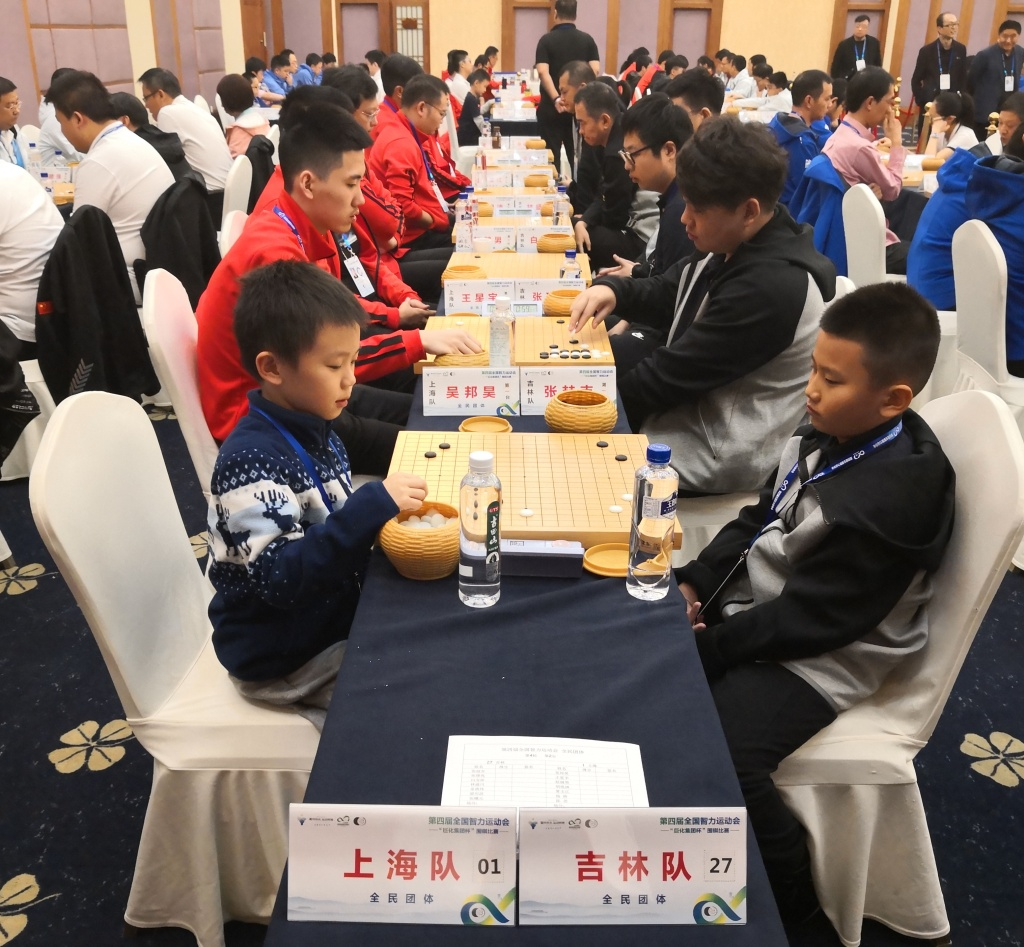 全民围棋团体赛江苏上海争霸战提前上演
