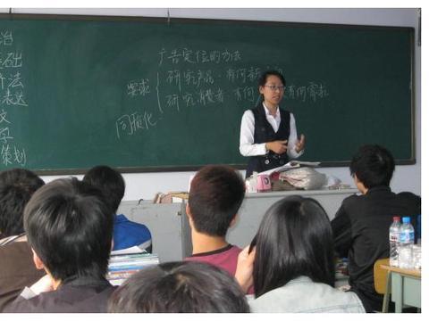 教师编制VS合同工,二者有何区别?在职教师:主要有4个差距