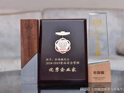 小罐茶荣获中国食品安全年会七项大奖