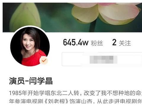 被赵本山捧红,正红时嫁大自己10岁的老公,今拍短视频提升人气