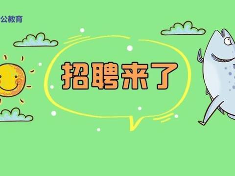 招121人_免试|2019江西省体育局直属事业单位招聘