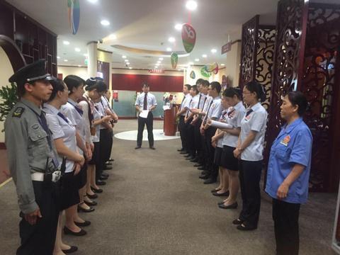 交通银行忻州分行提升管理水平