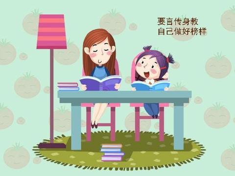 培养孩子阅读兴趣,最晚不能迟于这个年龄,不然很难养成好习惯