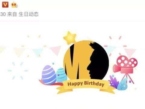 baby给黄晓明的生日祝福,和李晨去年给范冰冰的一模一样……