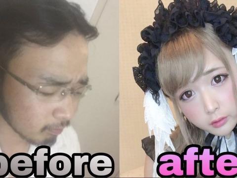 """日本胡渣大叔""""神级化妆术"""" ,变身超萌美少女造成轰动!"""
