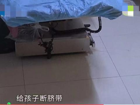 """产妇刚进入产房,娃就""""啪嗒""""掉地,家属:入院3小时没人检查"""