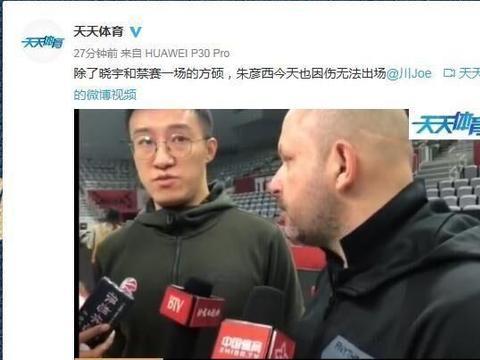 江苏队害怕吗?北京队3大主力缺阵 林书豪的三分捐款可要疯狂了